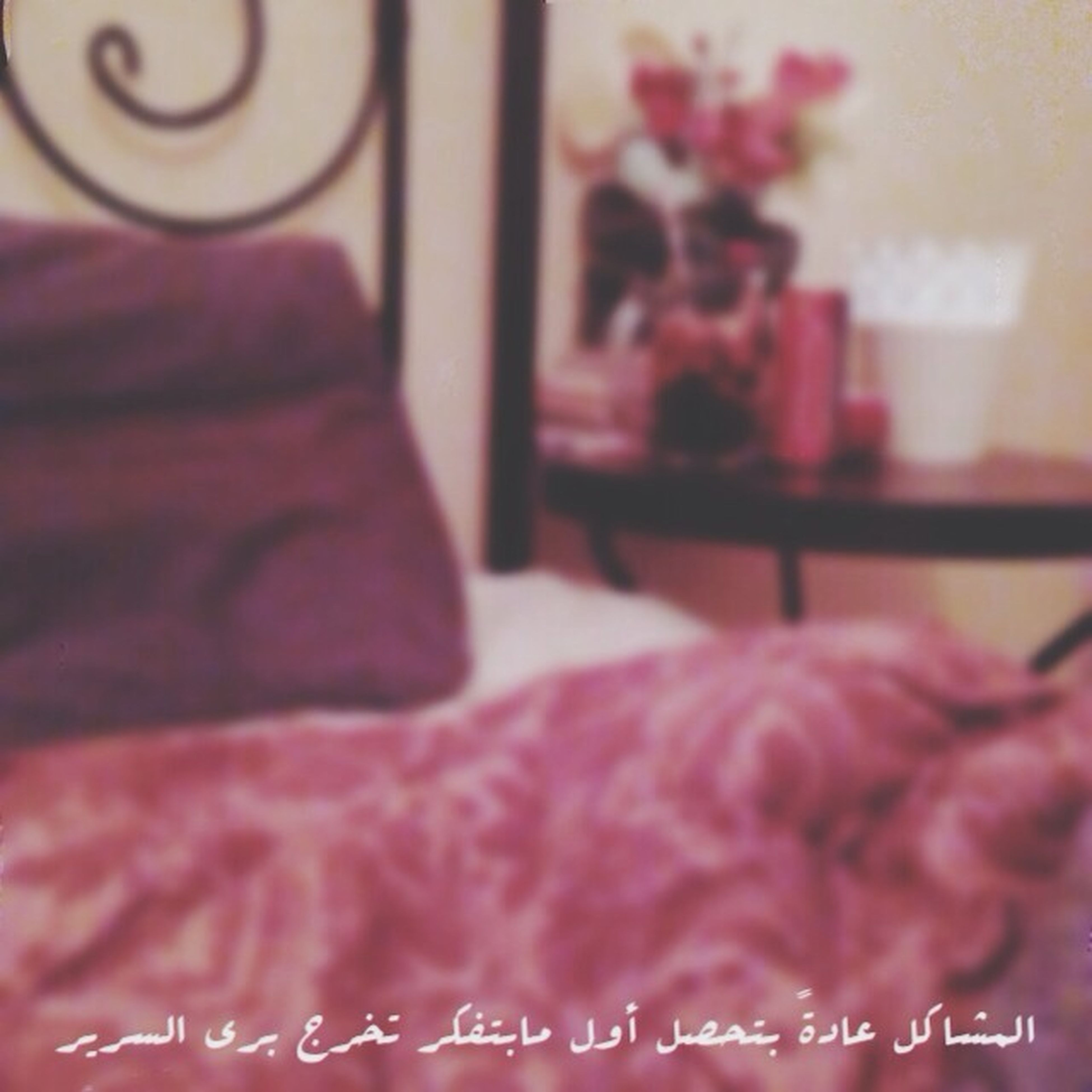 indoors, red, close-up, pink color, text, focus on foreground, selective focus, western script, communication, no people, home interior, paper, still life, day, textile, book, fabric, auto post production filter, table, bed