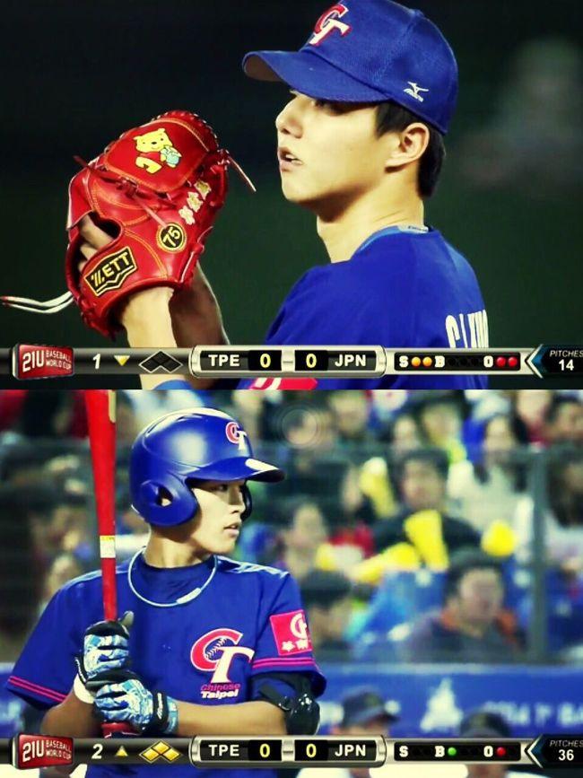 21U 中華加油 郭俊麟/李宗賢 Baseball 我們的主場我們的冠軍/9-0贏日本真的好棒好厲害/先轟掉韓國再炸掉日本今天一定要記起來哈哈.