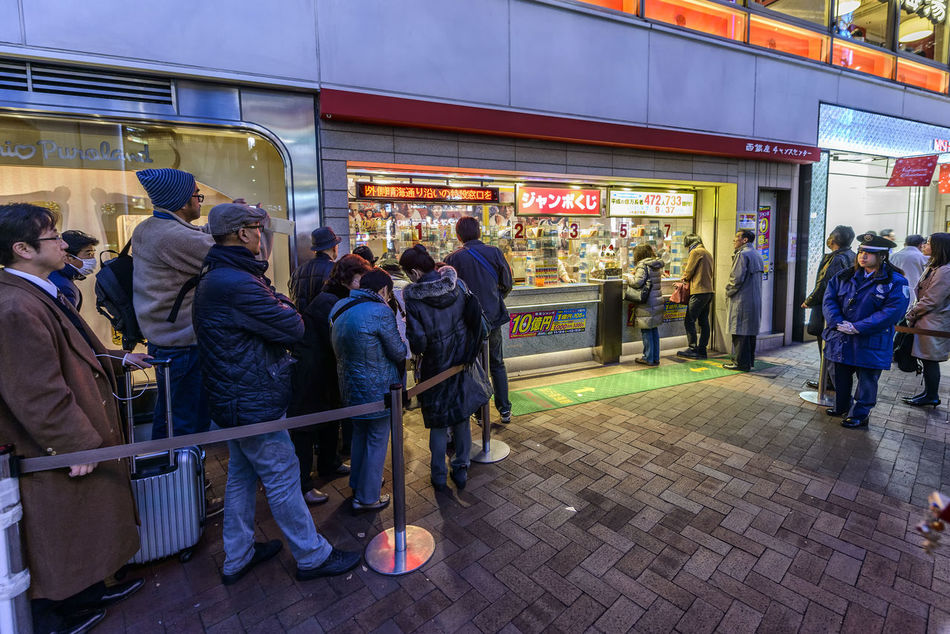 Adult Adults Only City Day In The Queue Japanese  Outdoors People Queue Queueing Up Store