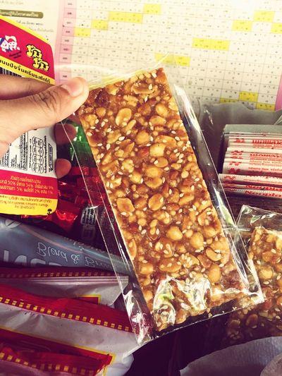 ขนมถั่วตัด ถั่วกระจก Sweetpeanutsstick Sweet Peanuts Stick Tuagrajoak