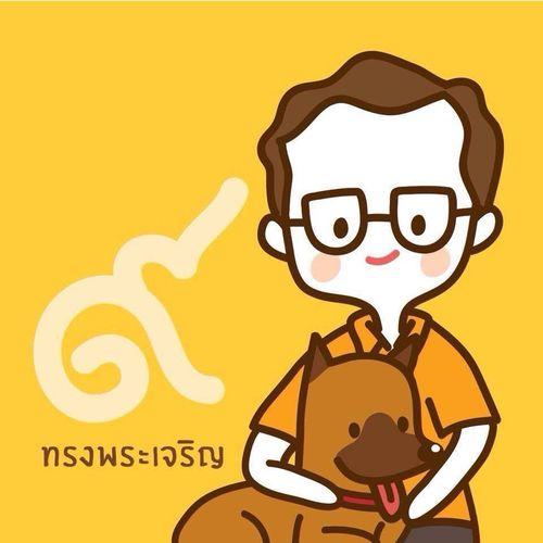 Long live the king of Thailand Hello World King KingBhumibhol Thailand Bangkok Happy Happiness Love