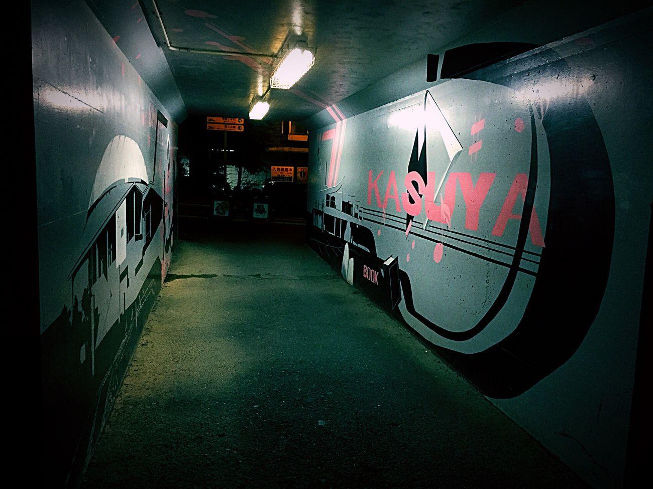 Tunnel No People Graffiti Graffiti Wall Night Station Street At Night Street 駅前 トンネル 夜 なんとなーく 撮ってみた