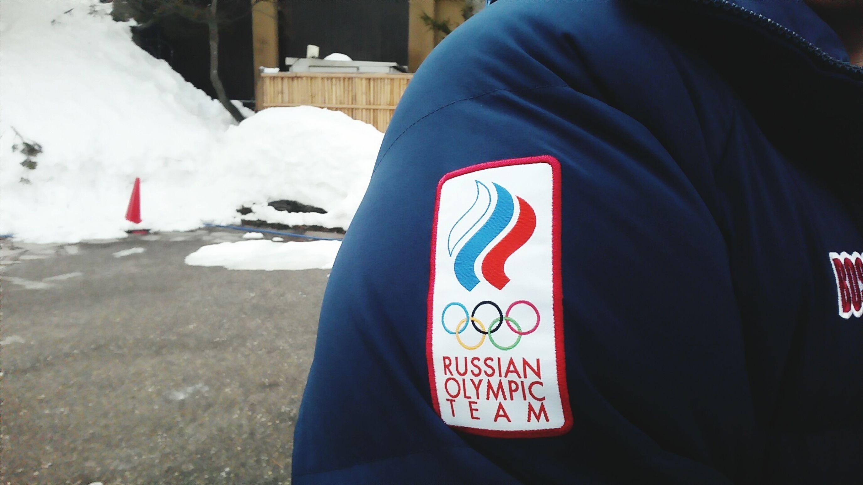 Sochi Russian team jacket!!!