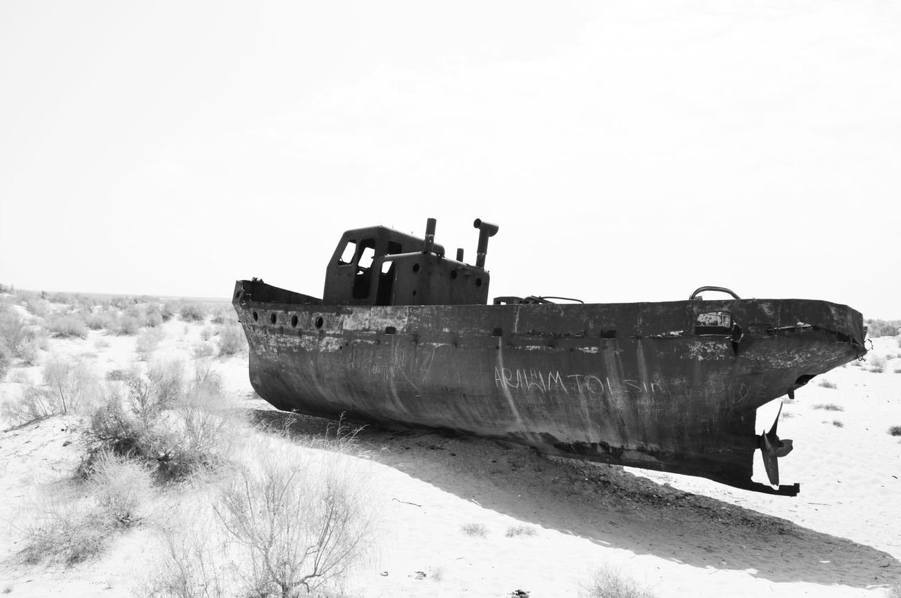 No Future | Moynaq - Aral sea