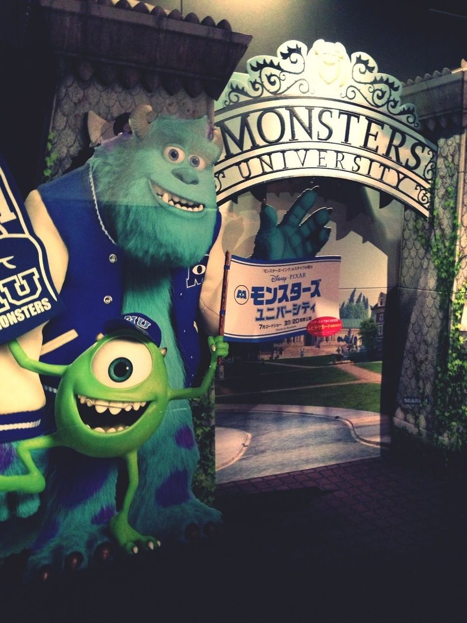 Can't Wait Monsters INC