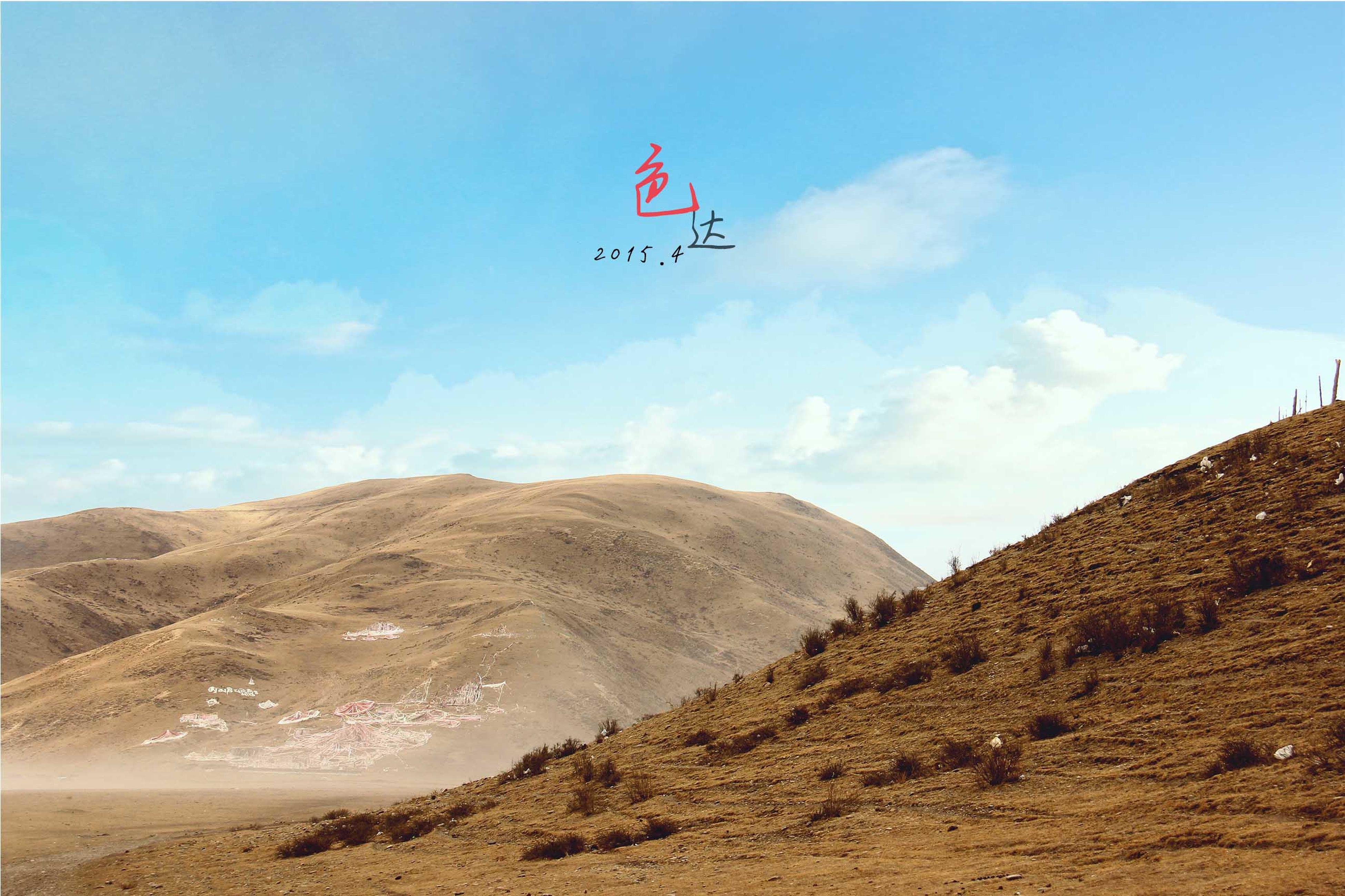 sky, flag, sand, beach, flying, transportation, sunlight, blue, identity, day, scenics, landscape, tranquility, nature, cloud - sky, mountain, patriotism, sea, cloud, tranquil scene