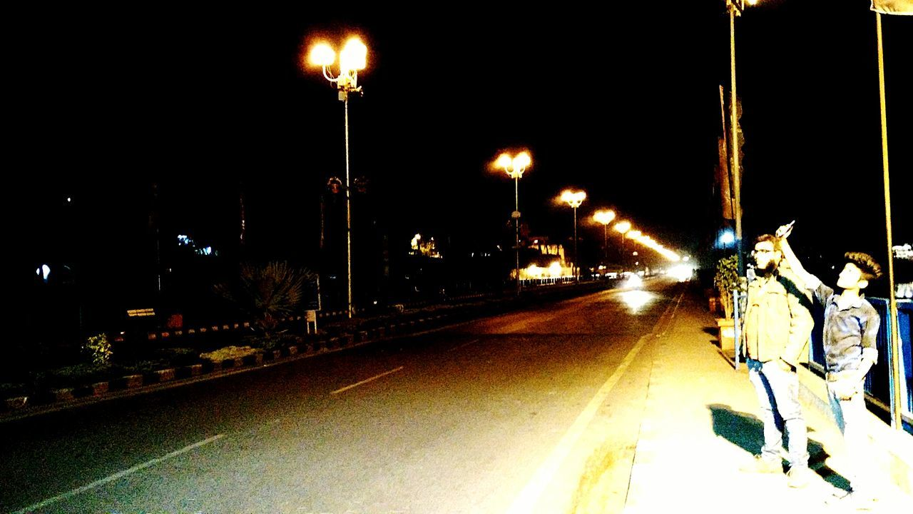 Bhoapl Street