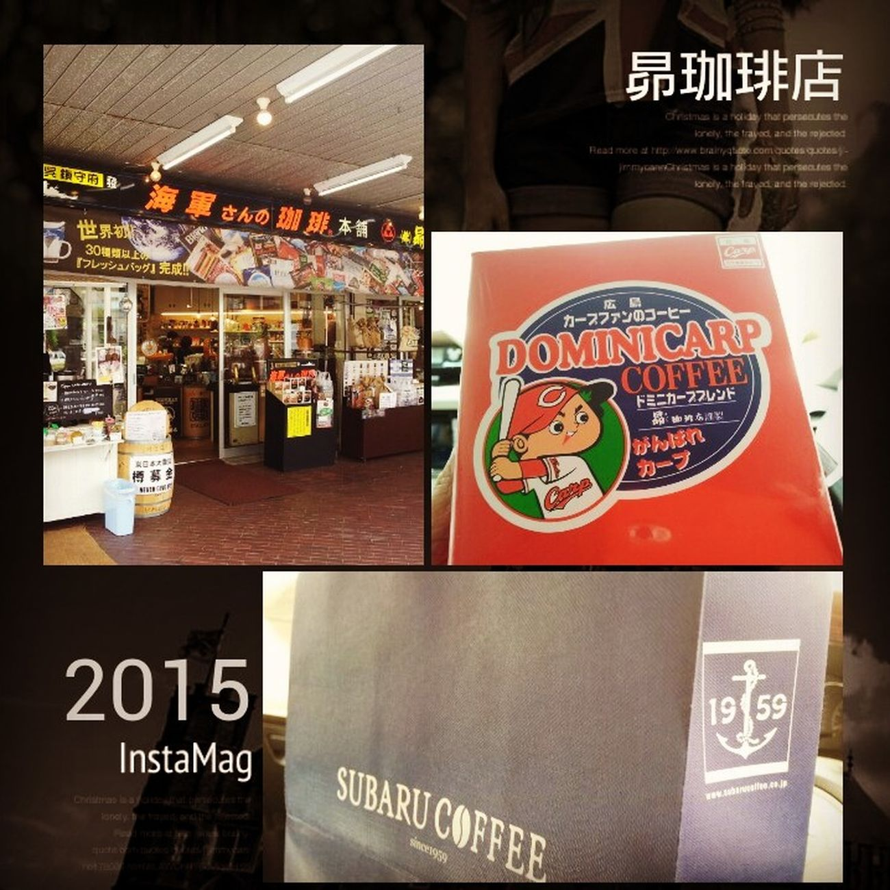海軍さんの珈琲としてお馴染み、昴珈琲店。カープコーヒー!! Kure 呉 Coffee Shop 広島東洋カープ