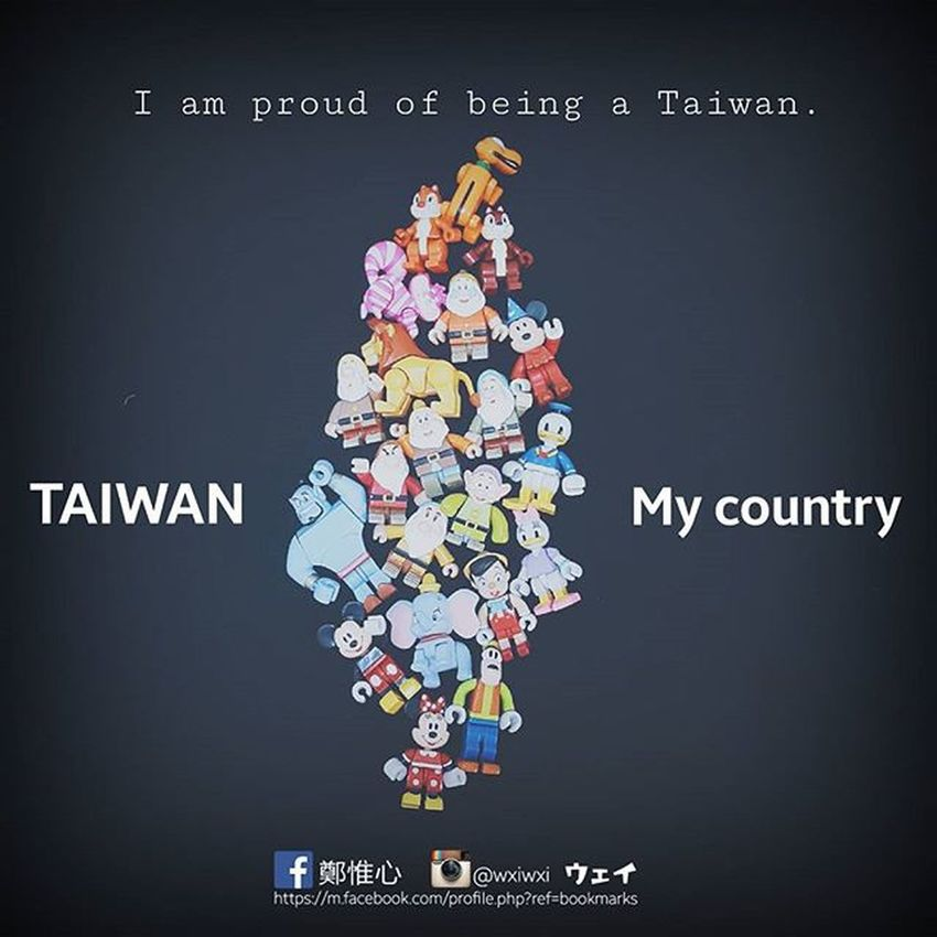 - 💞 t w Twicetagram Taiwanisyourcountry Standbyyu Taiwanese 周子瑜 Twig Instagood Like4like Follow4follow Disney 20160116