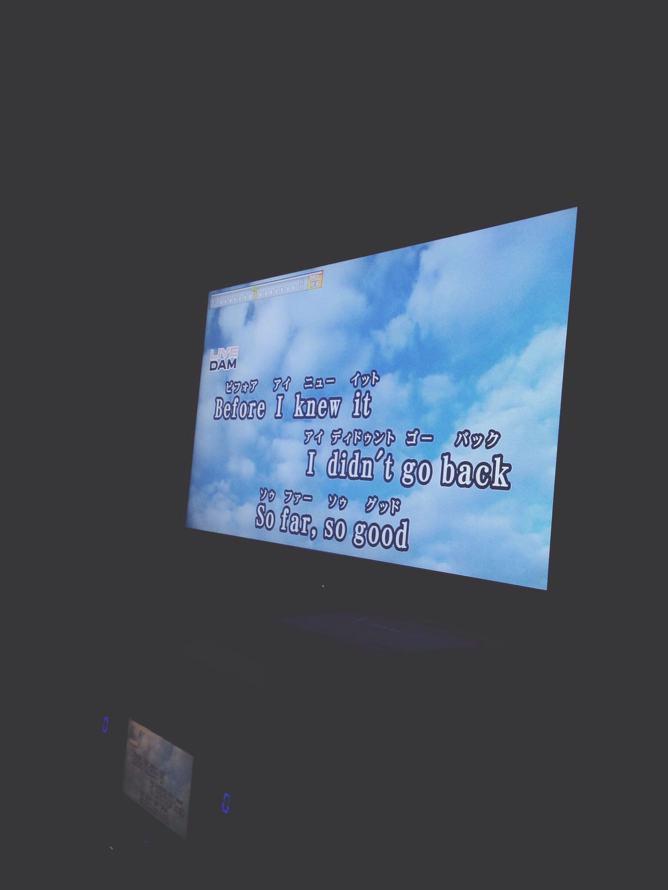 walk☆ HUSKING BEE Walk Karaoke