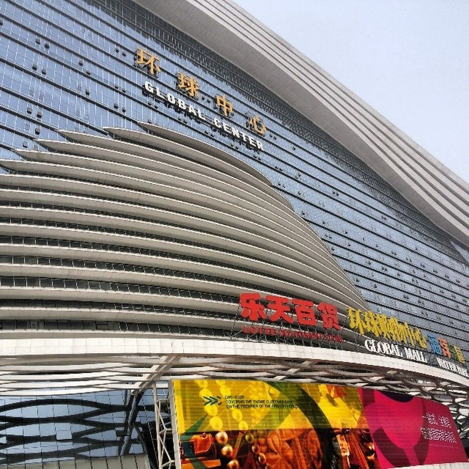 Jincheng Plaza Underground Train stationChengduchinanewcenturycityglobalcenter