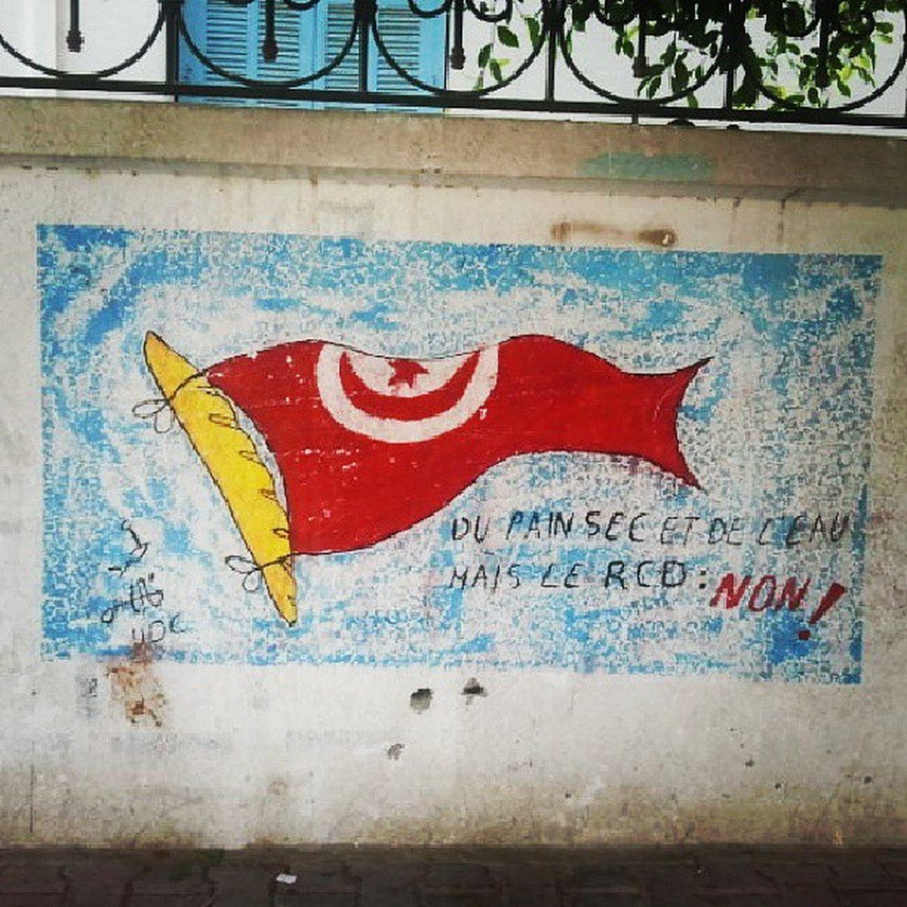 Graffeti El7amma Tunisie Tunisia خبز وماء والنجمع لا!