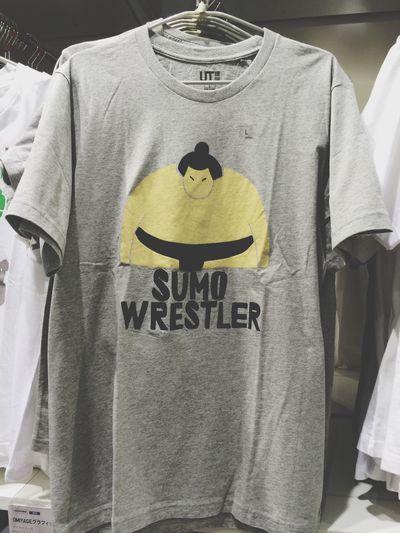 I'll buy this. Japan Uniqlo Sumou
