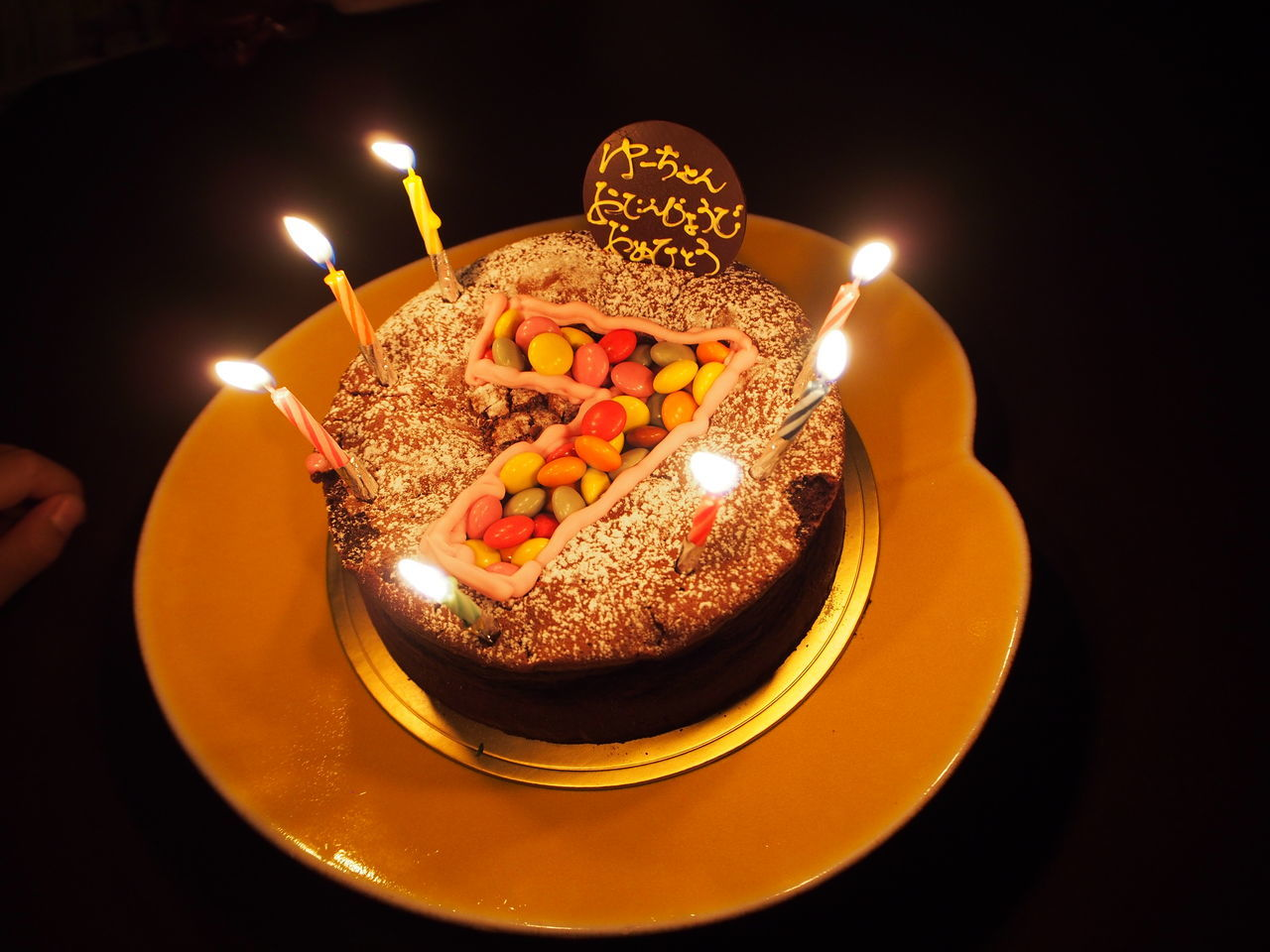 手作りの誕生日ケーキ。娘の好きなマーブルチョコで年齢を表現! Cake ケーキ 誕生日ケーキ