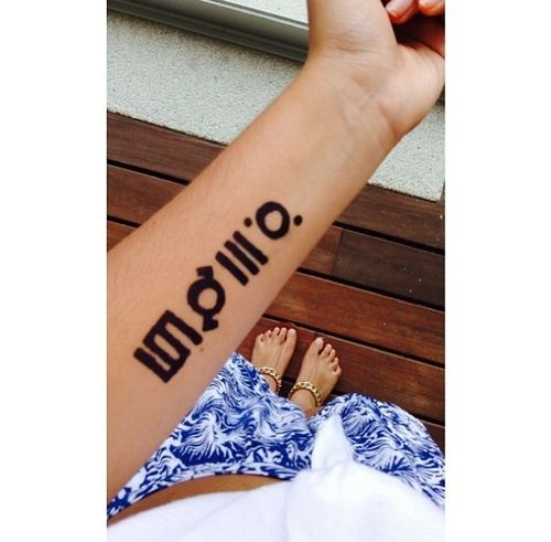 Tattoo Me Lovely