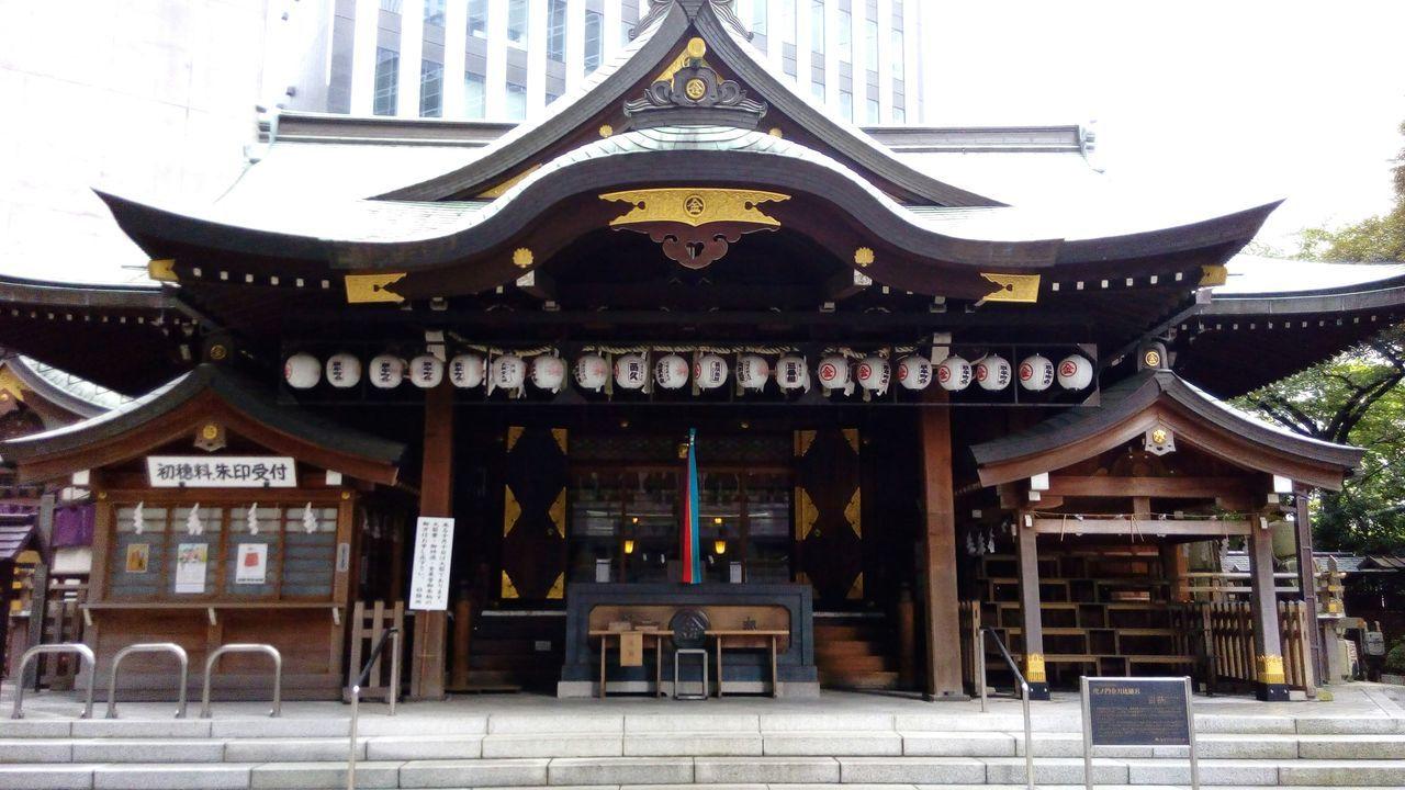 Konpira Relaxing Fine Day Summer Japan Walking Afternoon Shrine Pray Building Toranomon Metropolis Tokyo