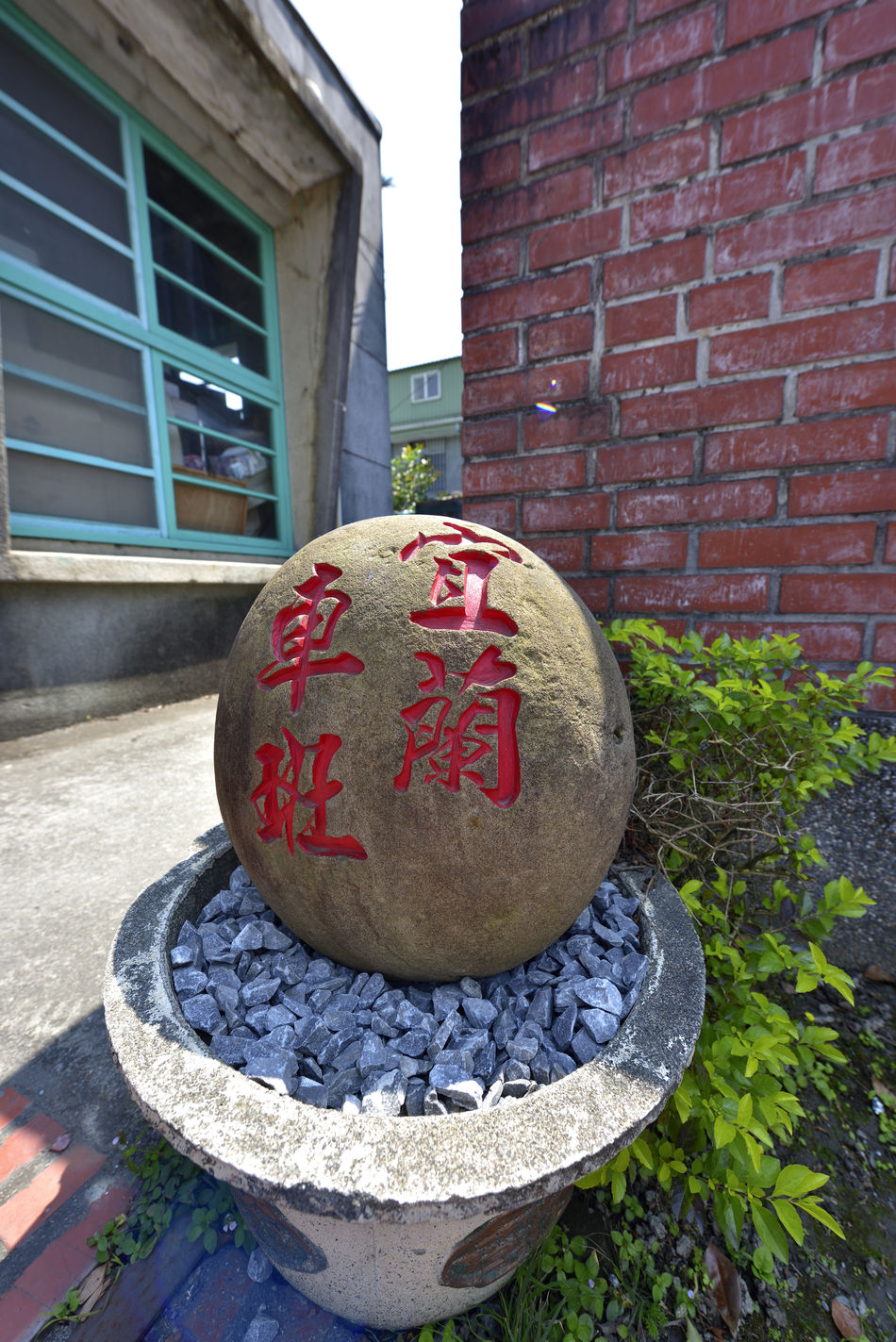 Architecture Building Exterior Built Structure Celebration City Day Go Sightseeing Landmark No People Nostalgic  Outdoors Red Rock Station Text Tourism Travel Yilan Yilan Station Yilan,Taiwan