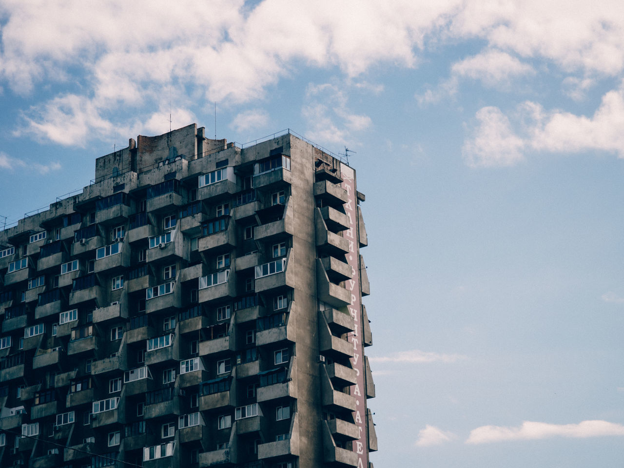 Apartment Architecture Building Exterior Built Structure Cloud - Sky Day Low Angle View No People Outdoors Russia Samara Sky The Week On EyeEm The Architect - 2017 EyeEm Awards