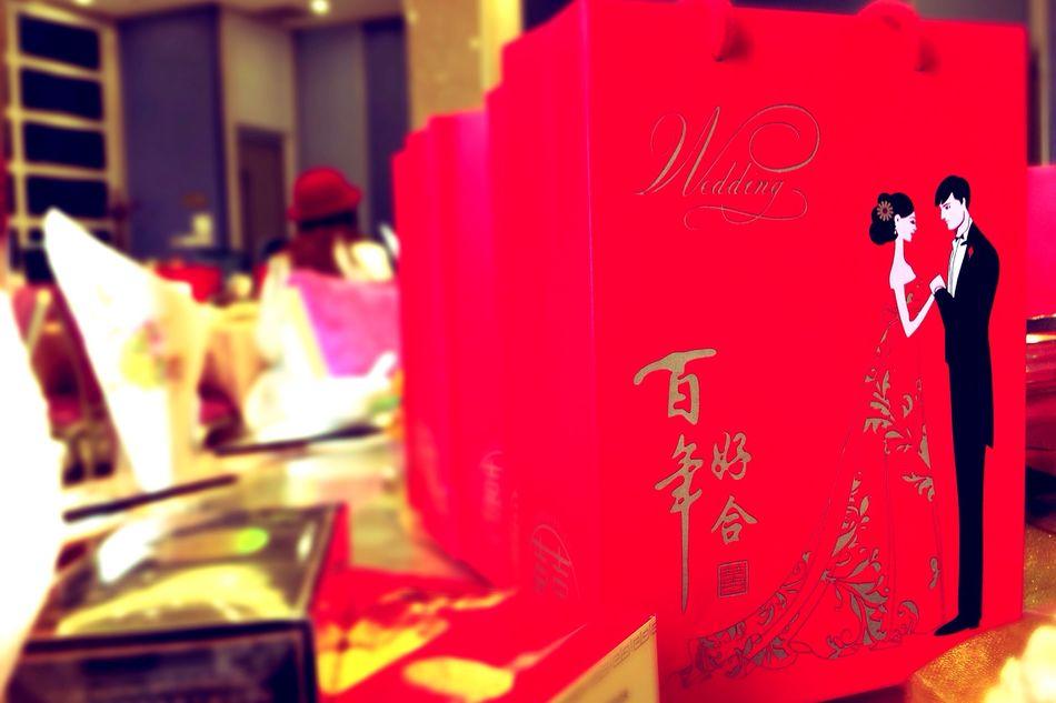 Wedding Banquet Asian Culture