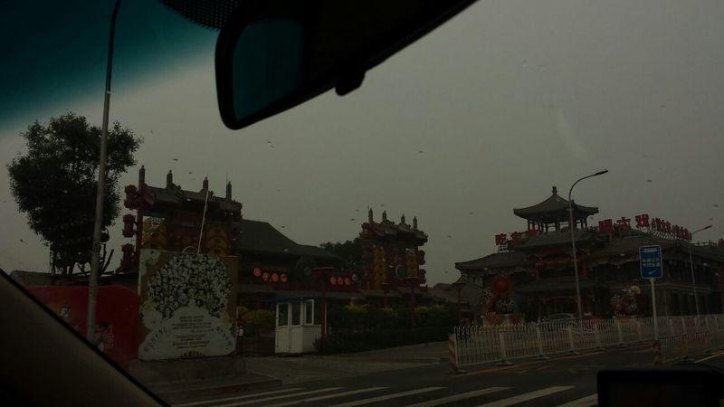 China Pekin