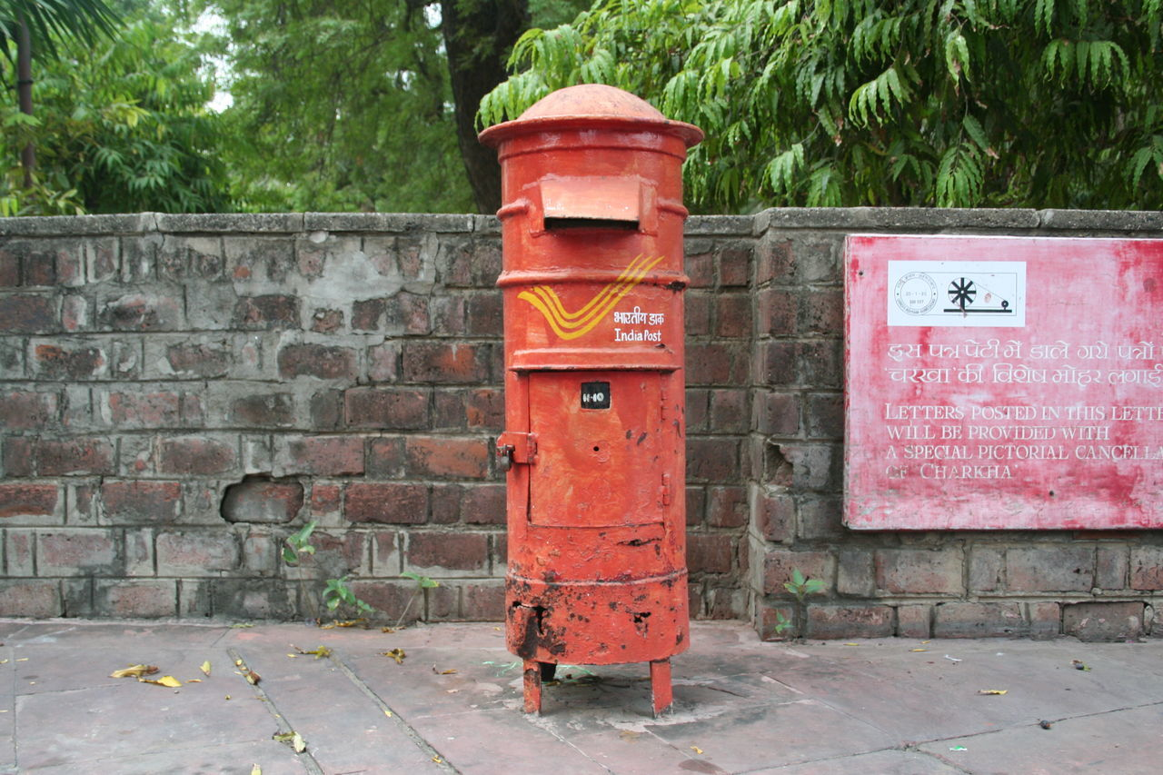 Ahmedabad India Without Edit ^^ Postbox Red Indianpost Ahmedabad Nothing But The Best At Gandhi Ashram Telling Stories Differently 2016 EyeEm Awards TakeoverContrast My Year My View