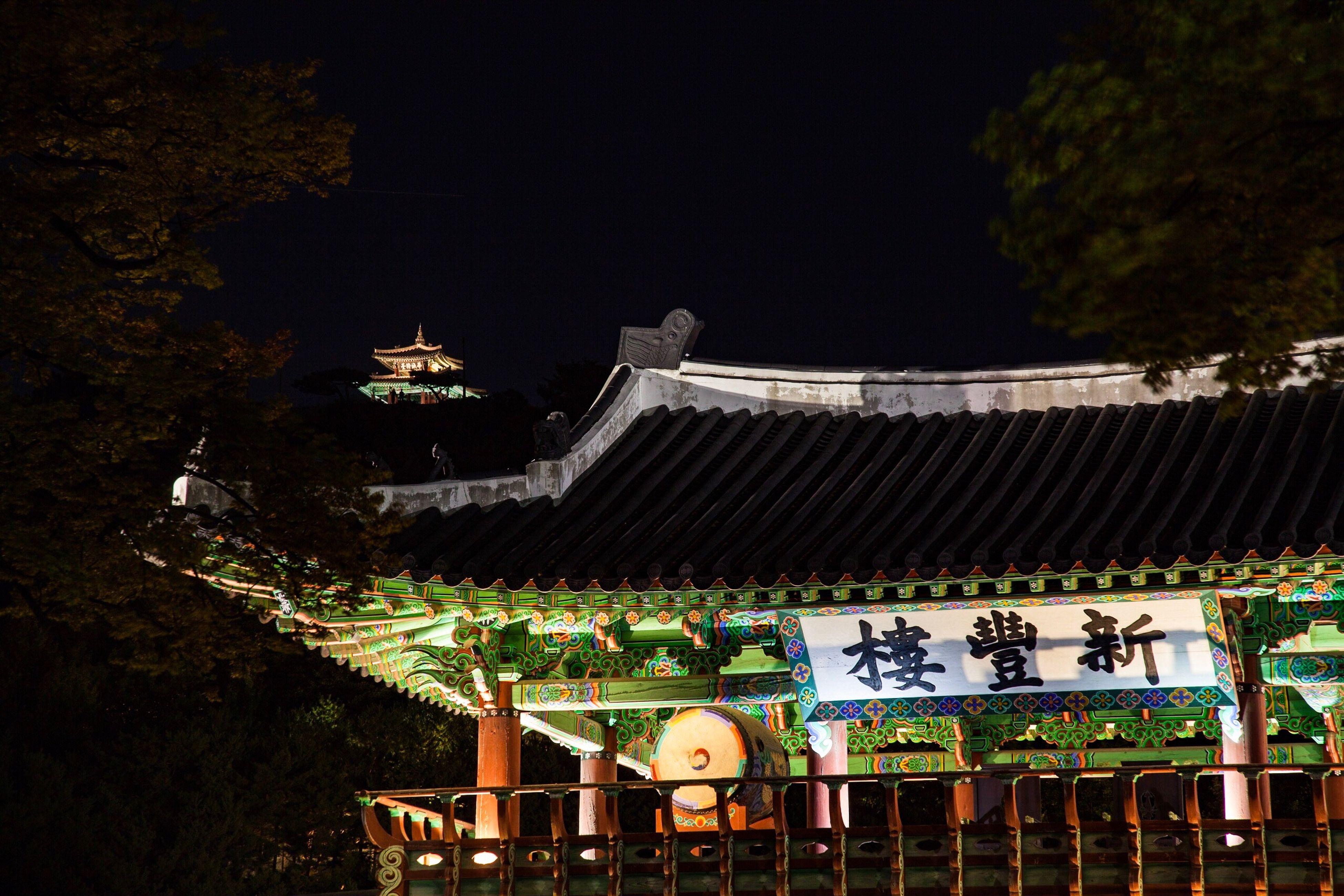Architecture Built Structure Night Night Lights Suwon Hwaseong Fortress Hwaseonghaenggung Sinpungnu Mirohanjeong South Korea