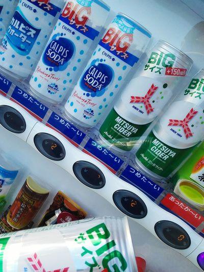 自動販売機 炭酸 Cider Mituya Asahi Japan 群馬県 Gunnma Takasaki 高崎市