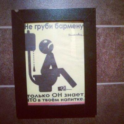 На заметку))) профессия труд алкоголь