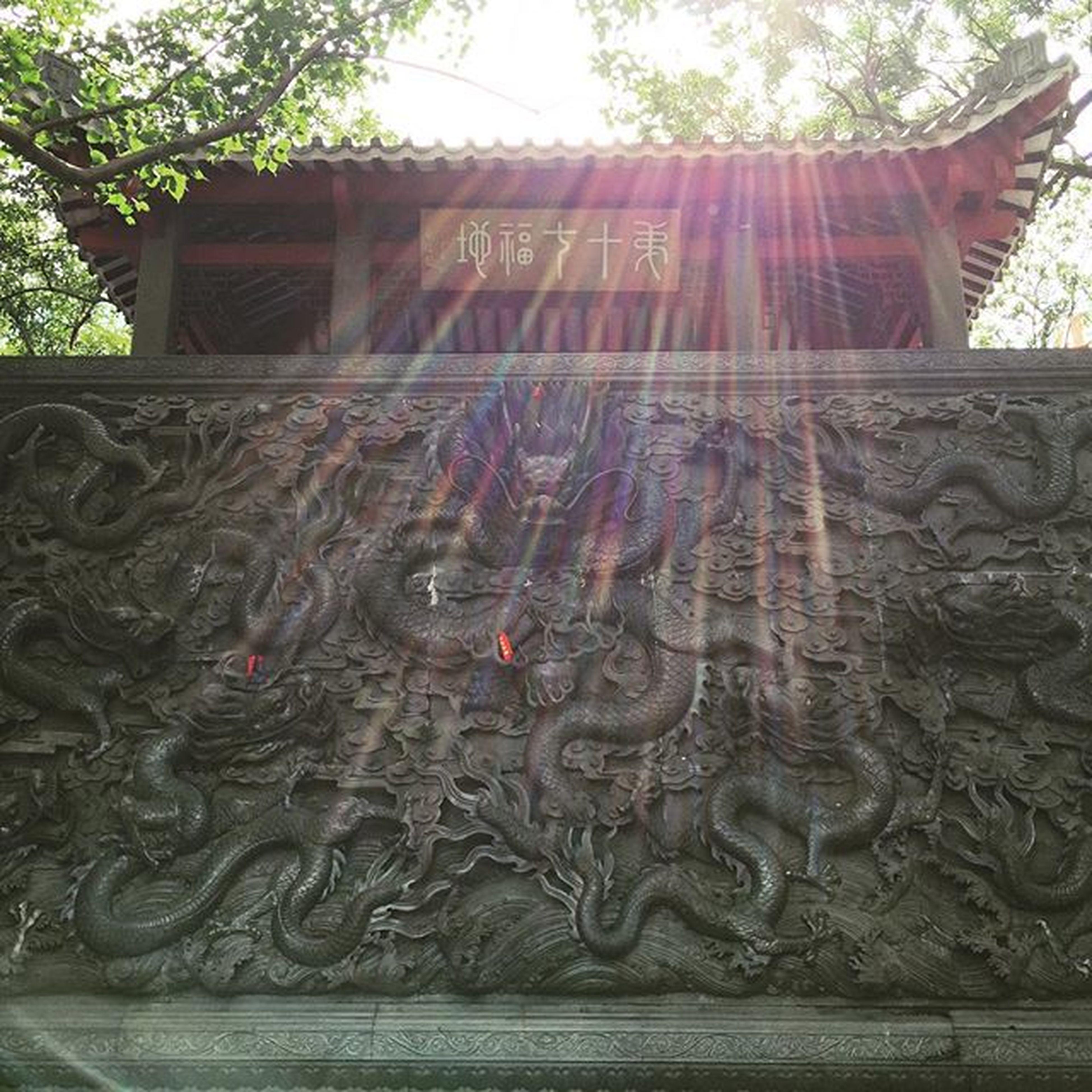 肇庆 鼎湖山 DinghuMountain Zhaoqing 庆云寺