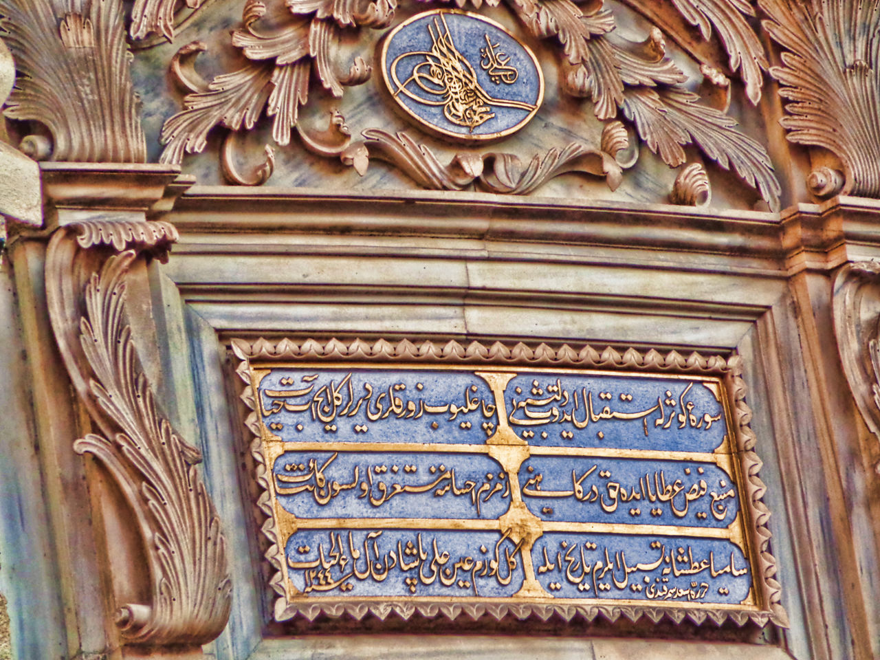 Fatimid Cairo Historical Copper  Close-up Gold Colored Building Exterior Travel Destinations Charm Islamic Art Cultures Islamicarchitecture History Islamic_art Islamic Architecture Historical Place Spirituality
