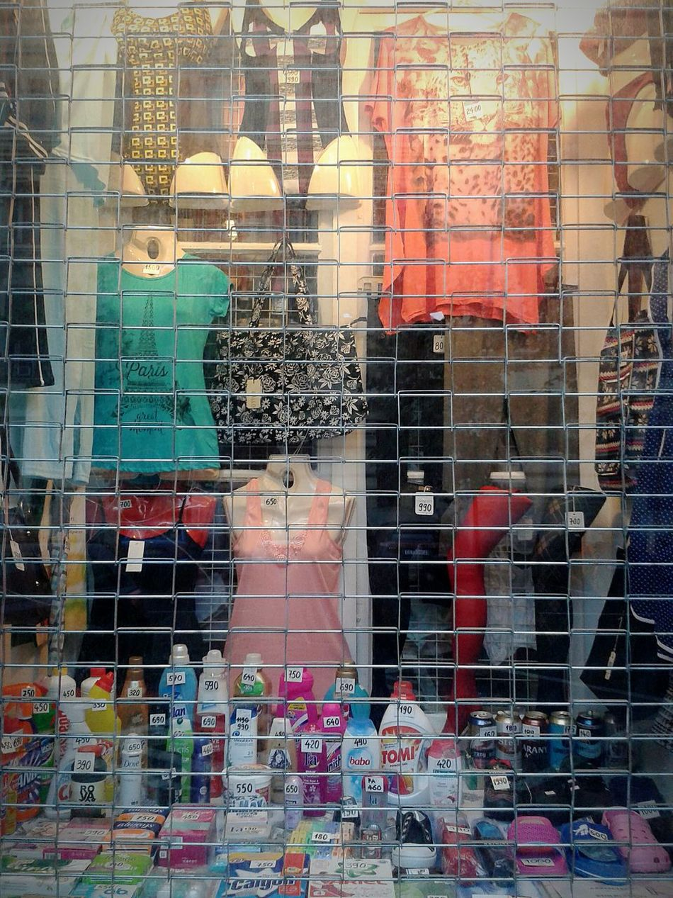 Budapest, Hungary Shop Window Shopping