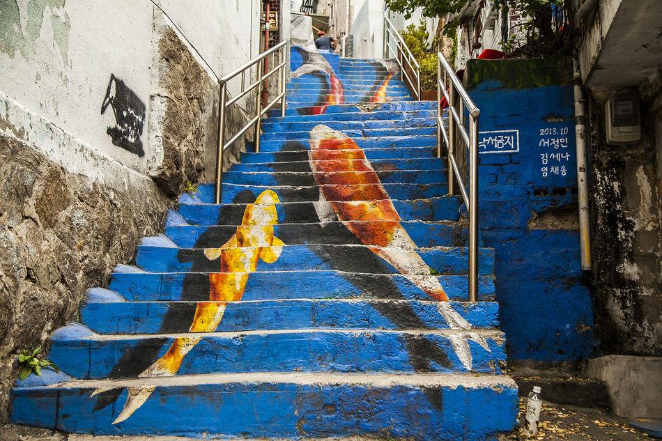 Ewhabyukwhamaeul Ewh Wall Picture Village Seoul Korea Haewhadong Stair Picture Fish