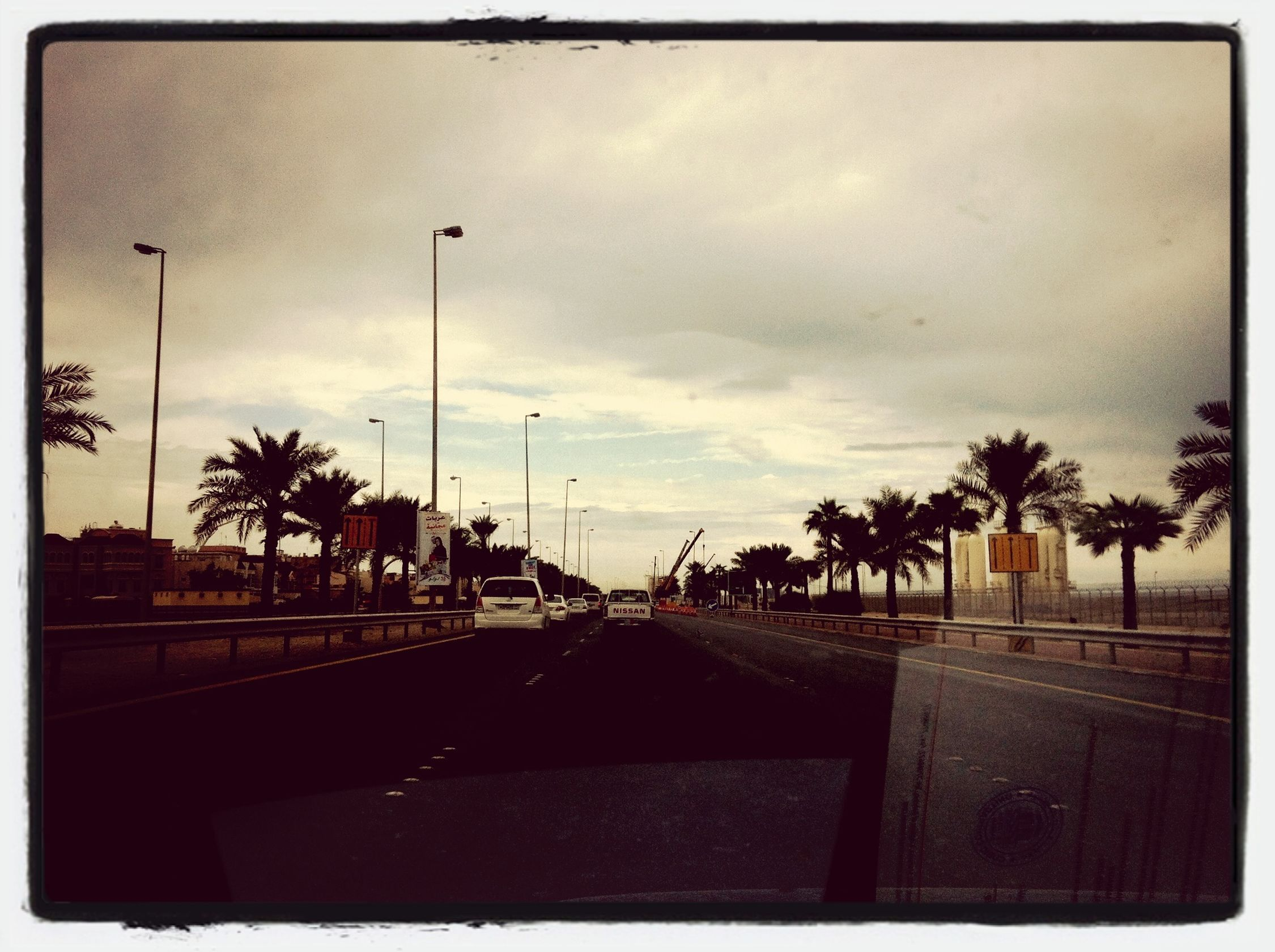 Clouds are saying to the Sun , let all Bahrain have some Fun .