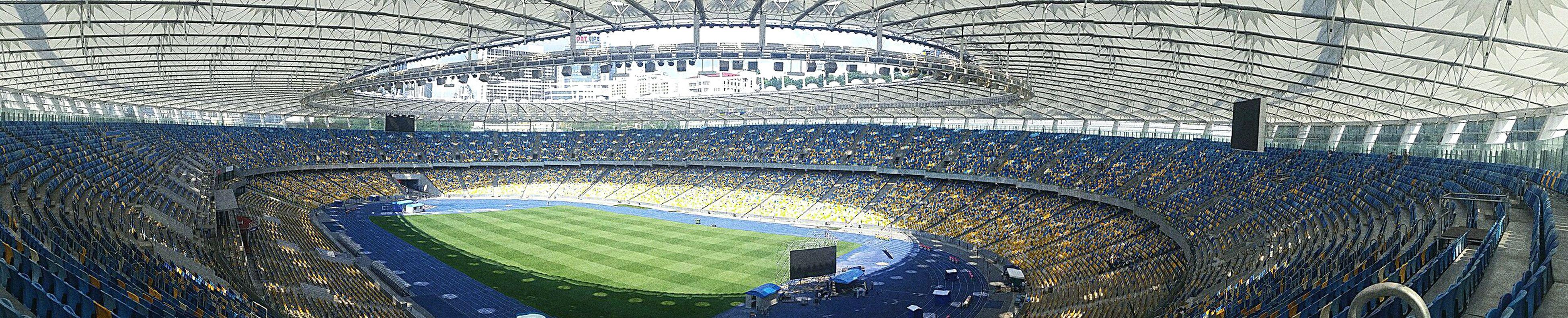 Stadium Nsk_olimpiyskiy
