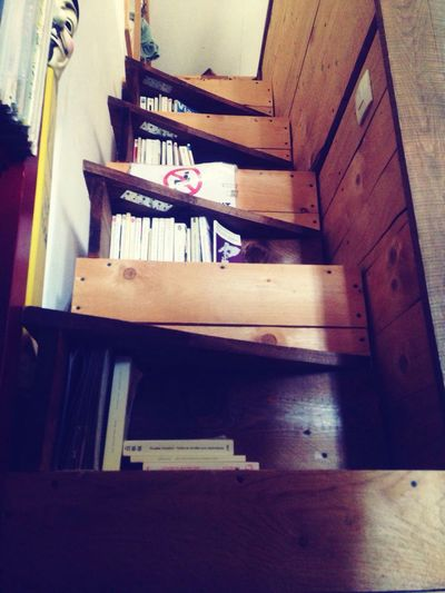 Interior Views Stairs Handmade Decoration My Home Interior Ideas Use Your Brain Book Books Library Wood - Material Wood Interior Design