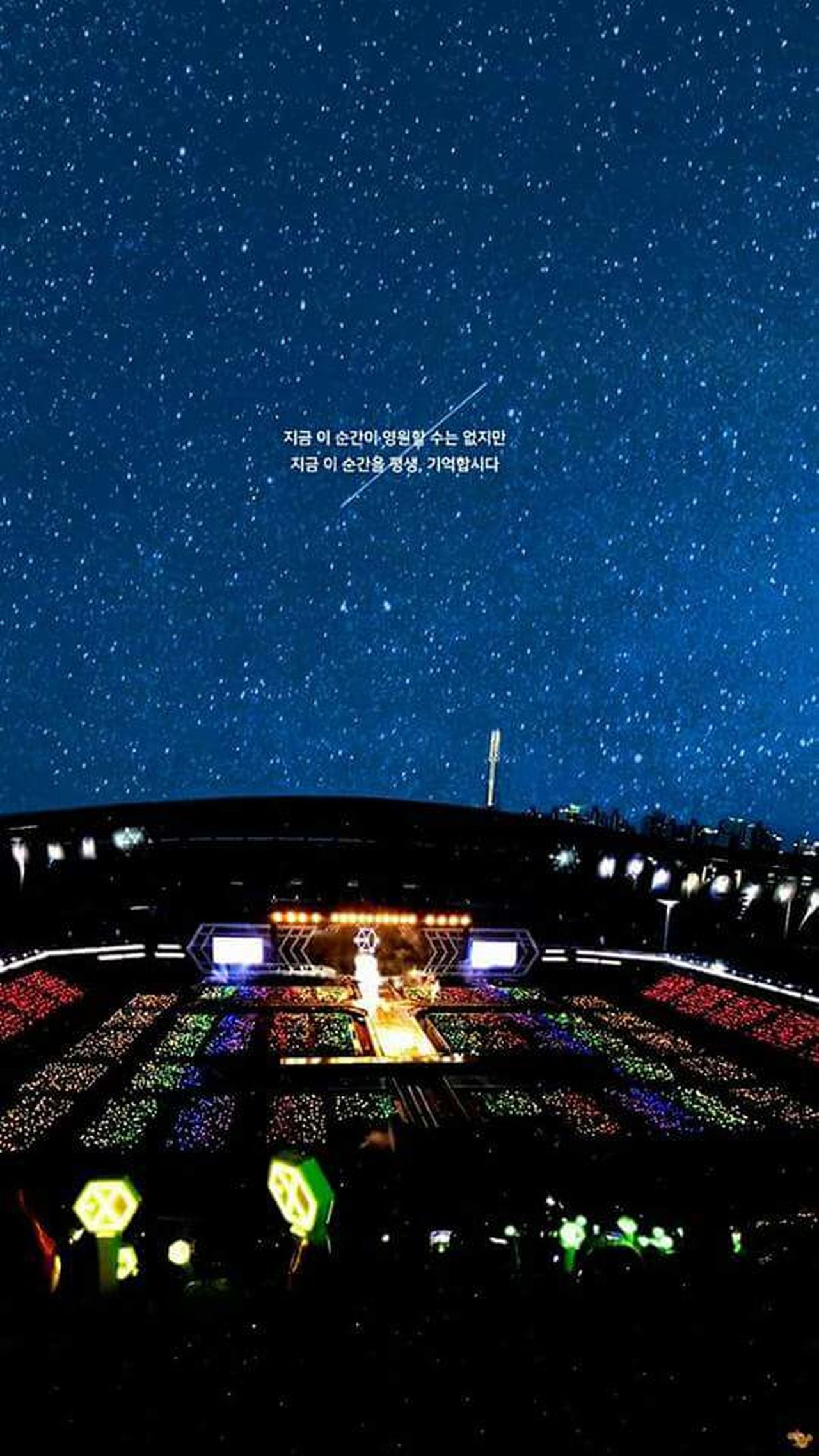 EXO Concert Exordium ExoLover Clear Sky Night Galaxy Beauty In Nature