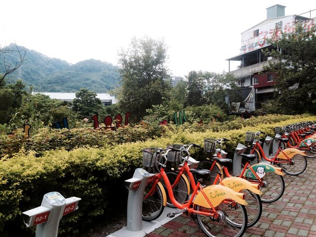 Ubike😊 Station Xindian New Taipei City