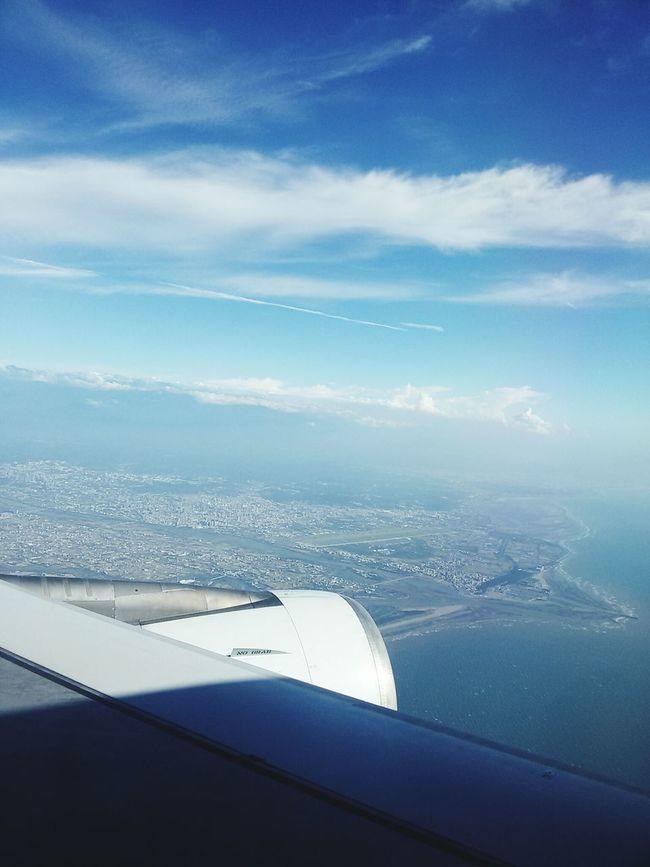 Sky Plane View Taiwan Taichung Taichung Taiwan Airport Sunny Day Sunshine