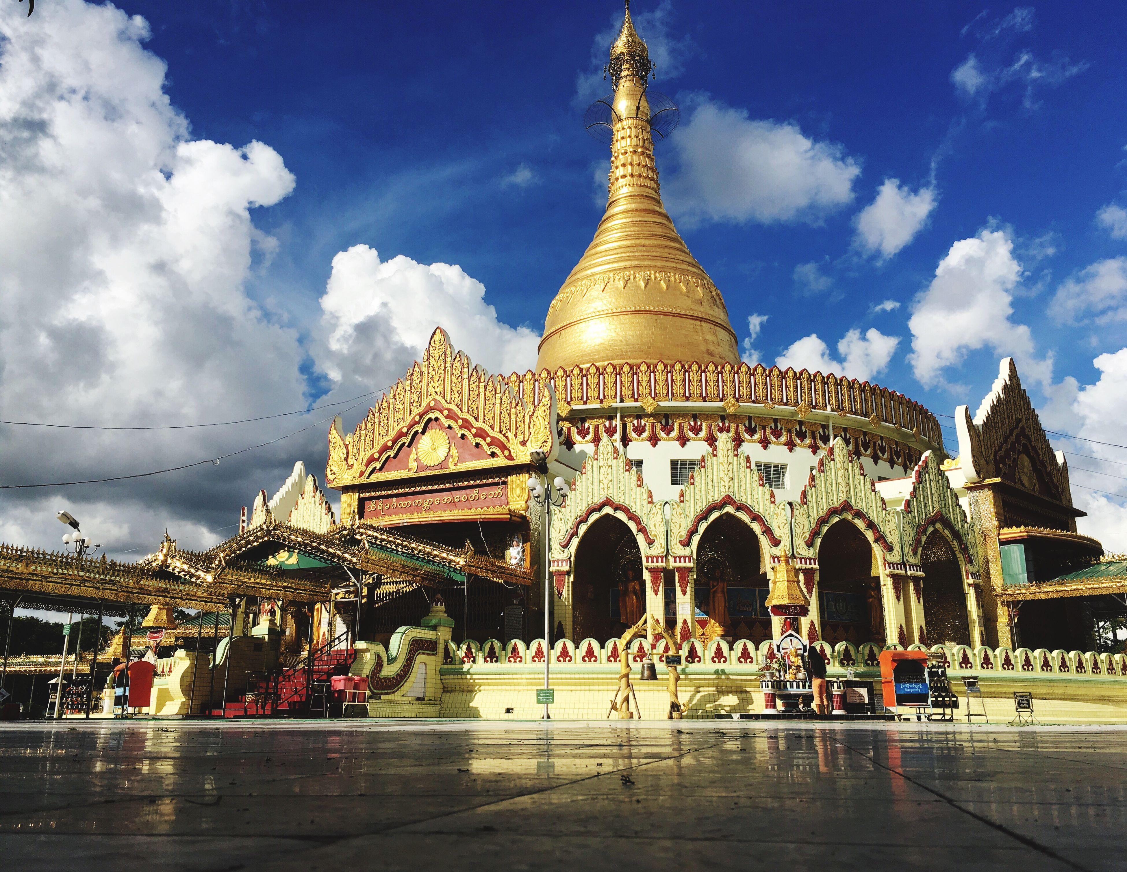 Showcase July Myanmar Kabaaye Pagoda My Town Beauty Of Myanmar Pleasant Day