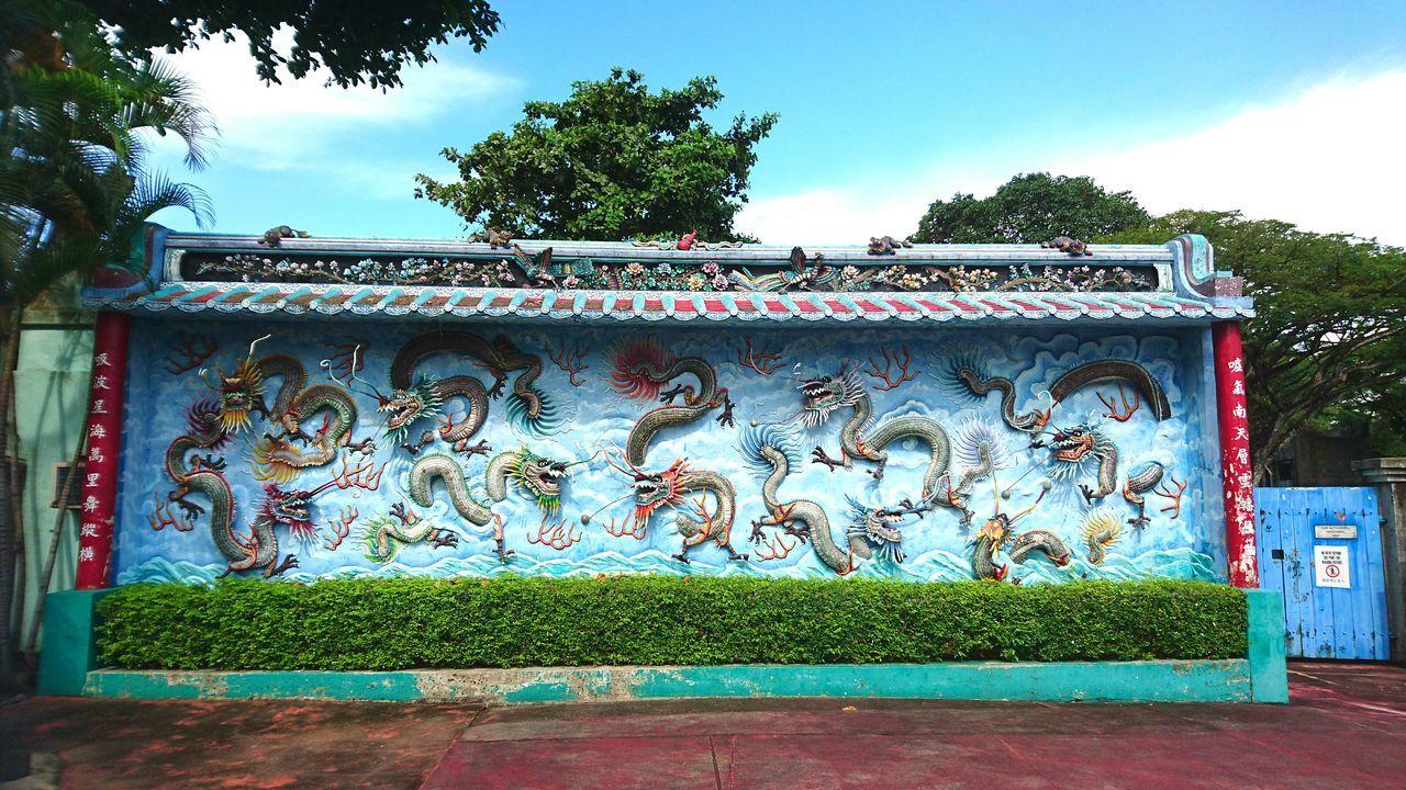 Chinese dragon. Singapore Hawparvilla Chinesedragon
