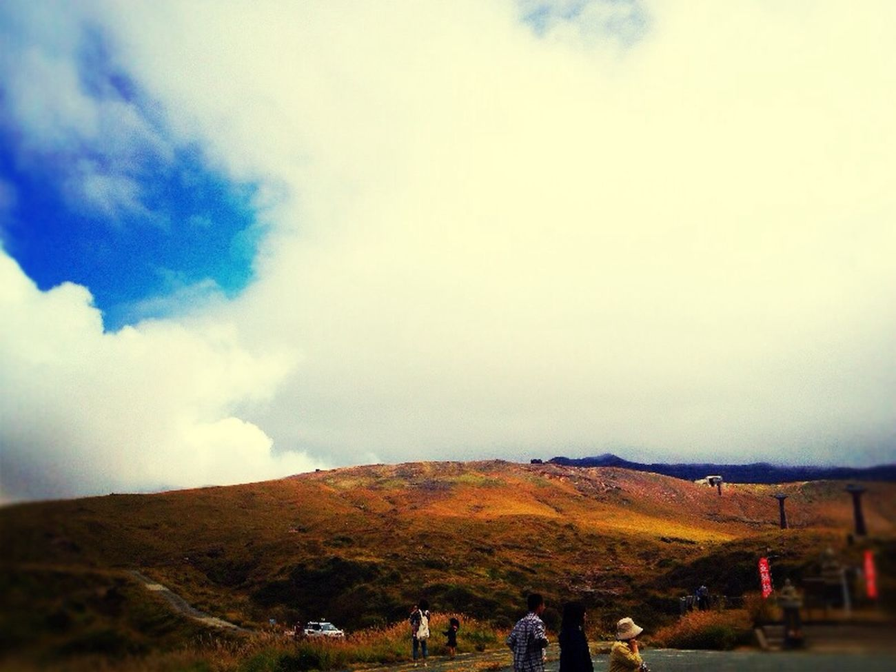 Went To.. aso mountain.