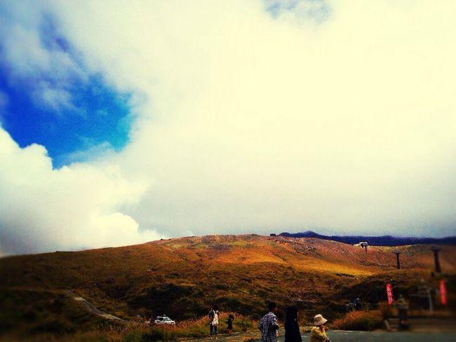Went To.. aso mountain.