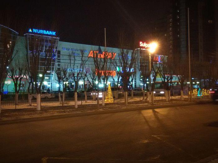 My City... Atyrau