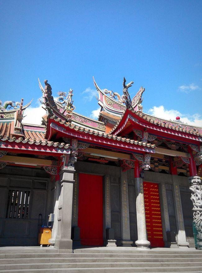 Temple Taipei GodBless