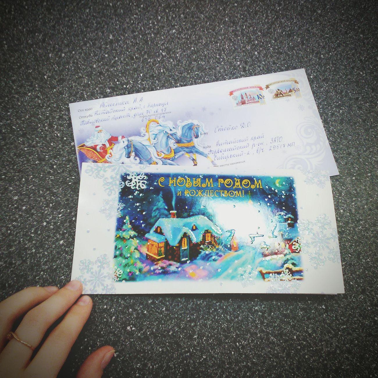 письмо любимому на новый год поздравляю Скучаю 😚 😚 армия 344