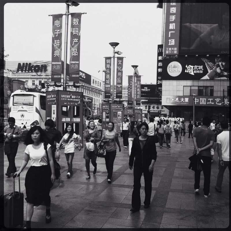 streetphotography hipstamatic blackandwhite Beijing china GangPolos by IwanYulianto