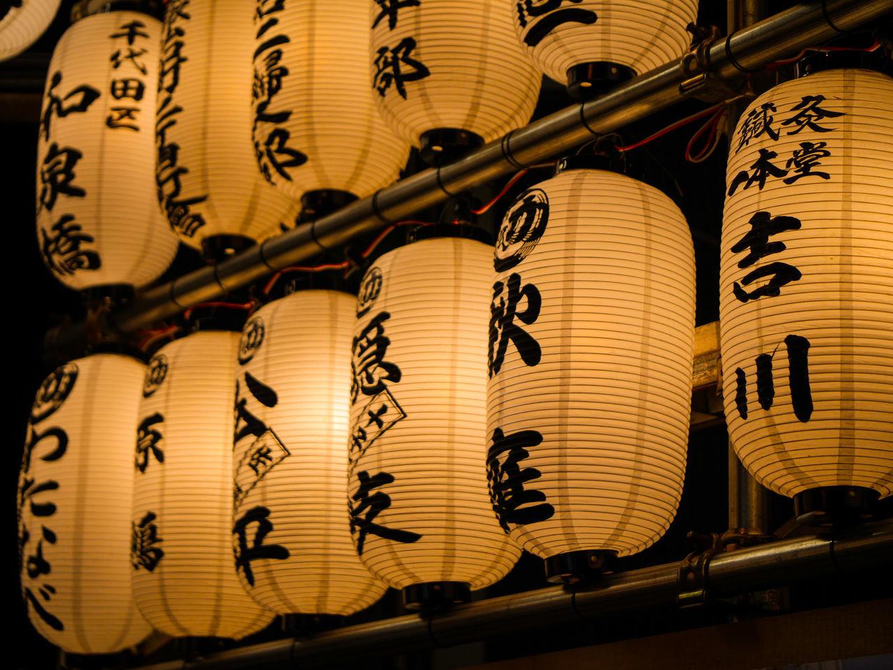 Paper Lanterns Japanese Culture Festival G8 Lumix