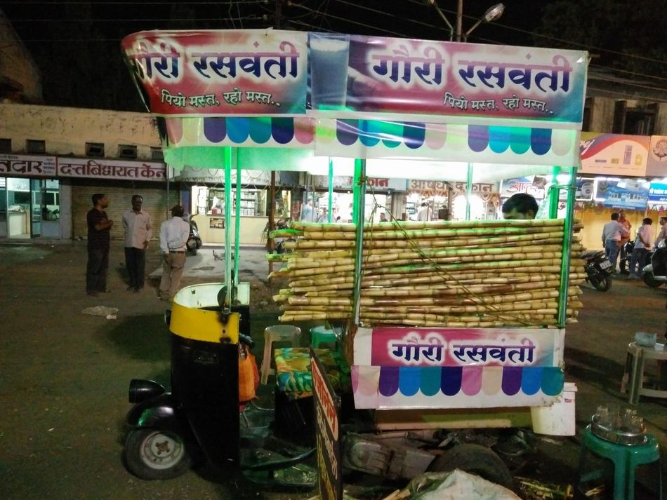 Auto Juice Centre Sugarcanejuice best from waste