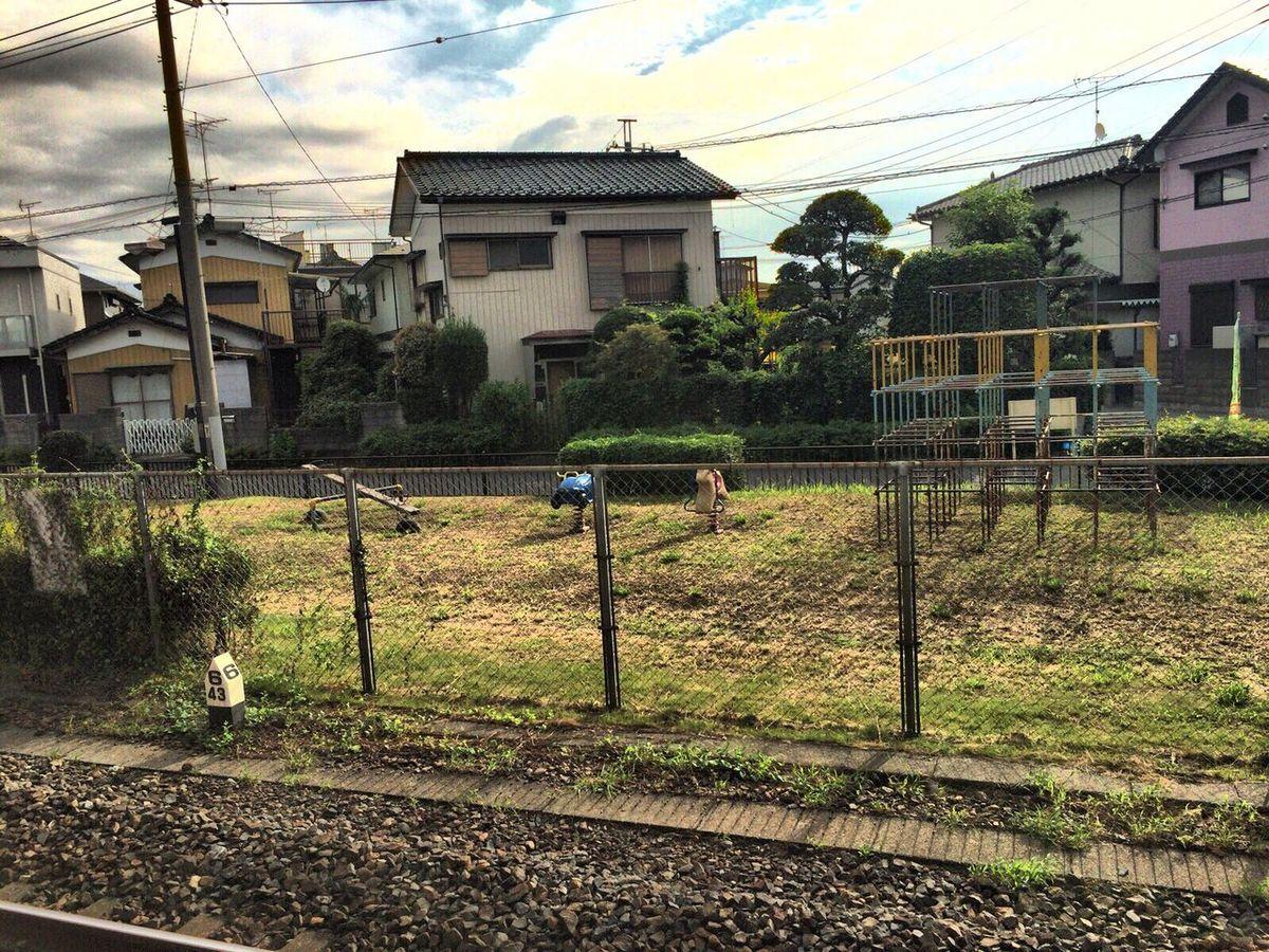 Railway Signs Fence Cloud - Sky