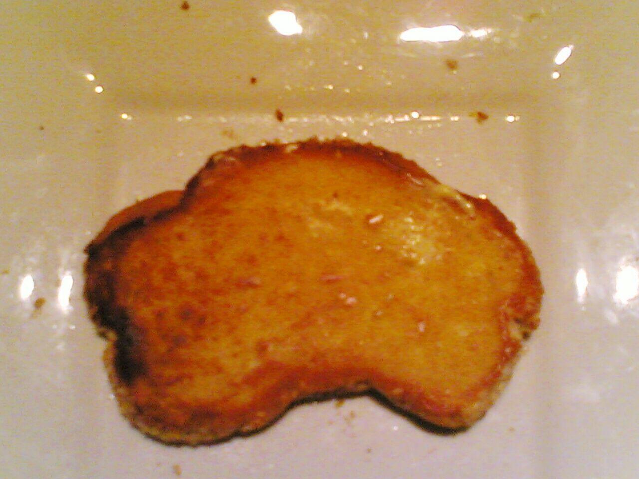 breakfast toast /Australia look a like Hello World
